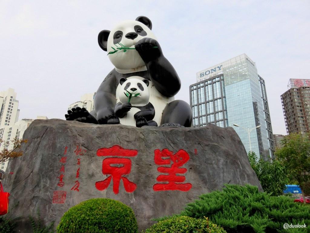 Wangjing pekin chiny architektura