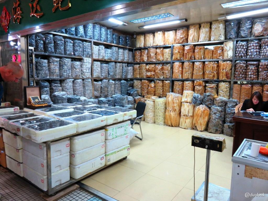 suszone-ryby-Pekin-Jing-Shen-Seafood-Market-19