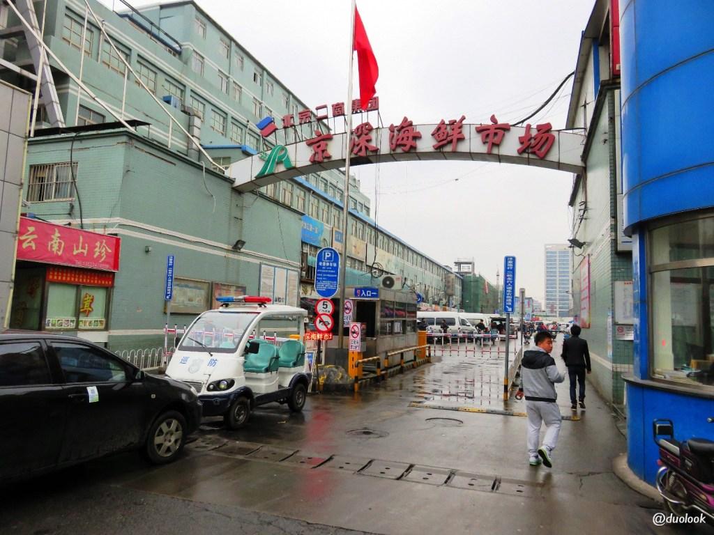 wejscie-na-targ-rybny-Pekin-Jing-Shen-Seafood-Market