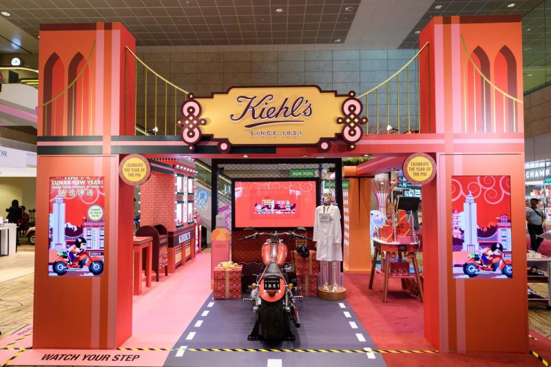 Changi Airport Kiehl's Treats Cny Travellers With Immersive Pop-up At
