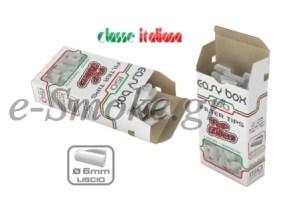 Φίλτρα Στριφτού Pop Filters Easy Box 6.0mm (165 τεμάχια)