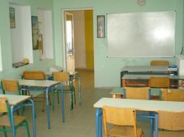 σχολείο αίθουσα