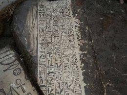 φαραωνικό μνημείο