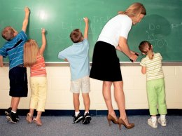 δάσκαλοι