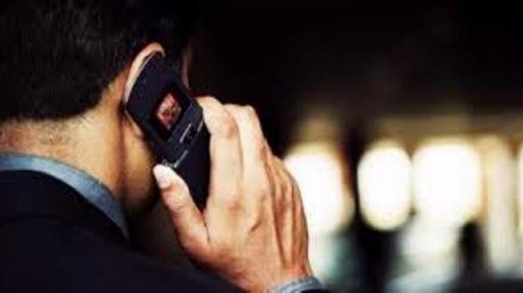Αποτέλεσμα εικόνας για τηλεφωνικές απάτες