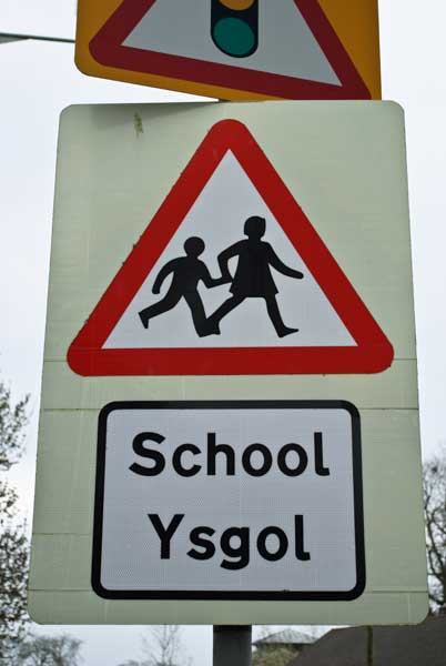 Car Lots Welsh School Crossing Sign | Free Early Years & Primary
