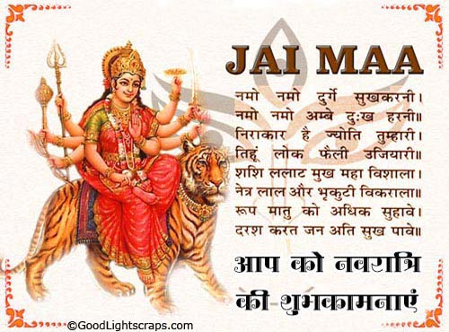 Happy Birthday Pooja Wallpaper Hd Navratri Wishes Messages And Navratri Sms Quotes Easyday