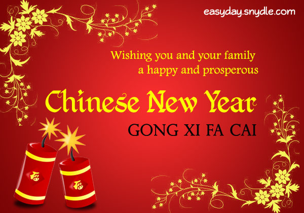 Chinese New Year Greetings, Messages and New Year Wishes in Chinese - holiday greeting message