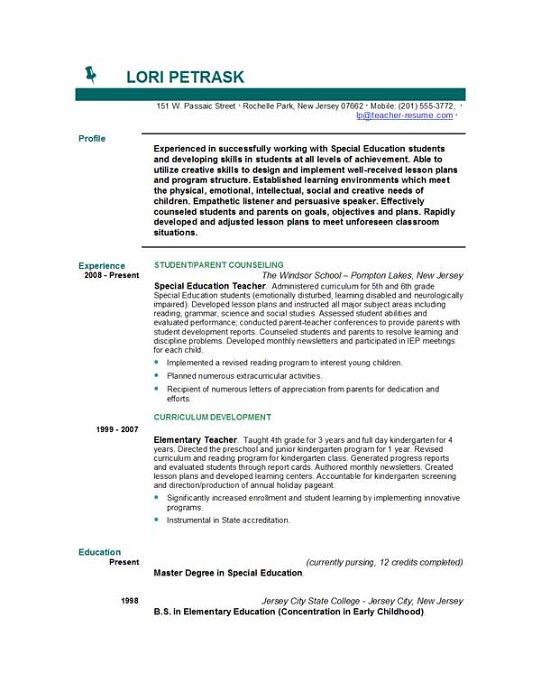school resume builder