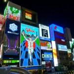 まだ確定ではないが4年連続大阪マラソン落選