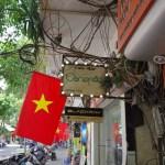 ベトナムでも使えるHuawei モバイル Wi-Fi ルーター