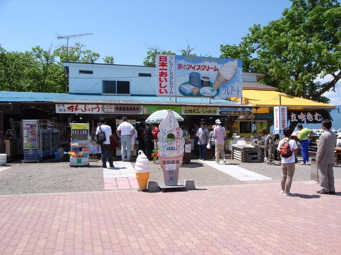 日本一おいしいソフトクリームを売っている店