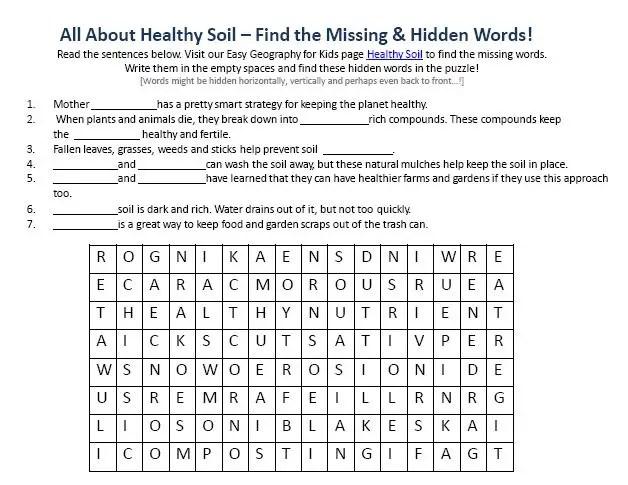 Healthy Soil Worksheet
