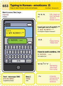 653-Typing-in-Korean
