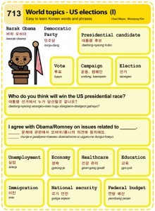 713 US Elections
