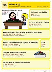 723-Billiards 1