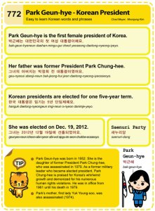 772-Park Geun-Hye President