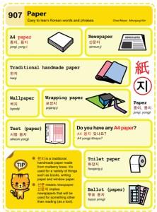 907-Paper