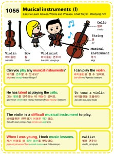 1055-Musical Instruments 1