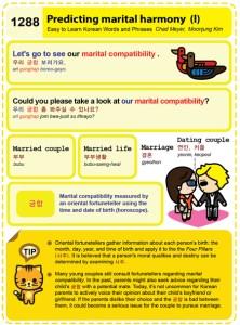 1288-Predicting marital harmony 1