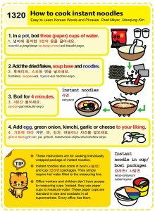 1320-How to cook instant noodles