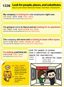 1336 - Look for people places