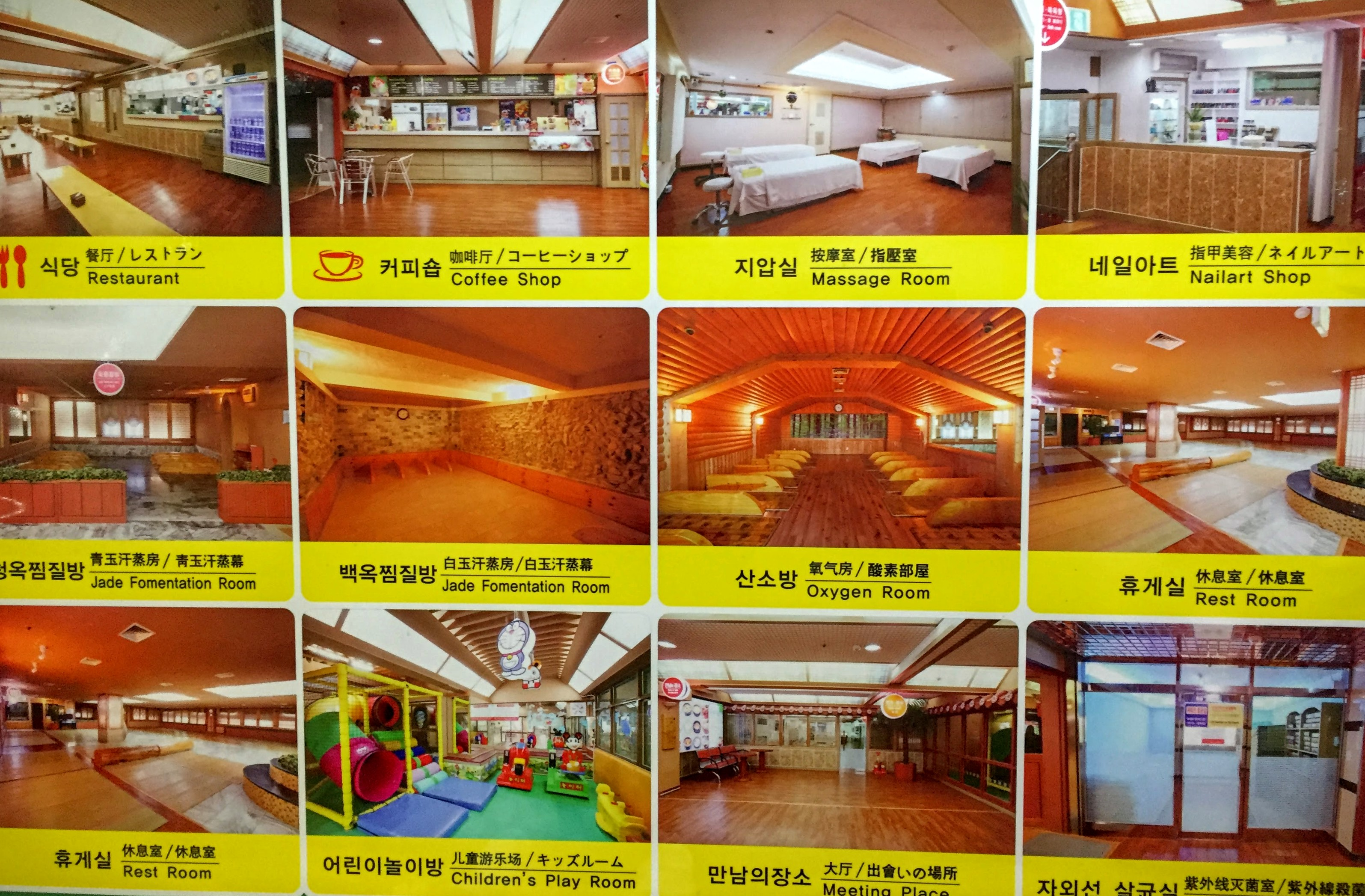 Sauna 24 Siloam Sauna A Day At A Korean Jjimjilbang E A T