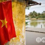 Vietnamese Flag, Hoi An