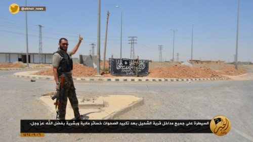 ISIS SHOHAIL 3