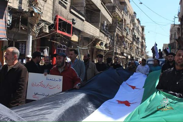 DEMO EAST GHOUTA 01-04-16