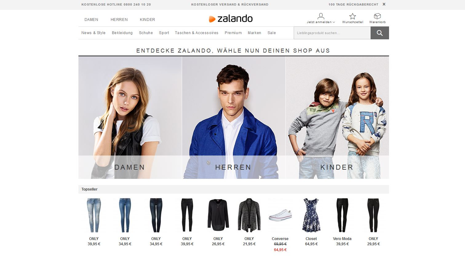 Zalando Online Bestellen Ebench E Commerce Benchmark