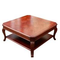 Large Mahogany Square Coffee Table : EBTH