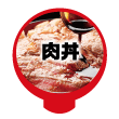 WEB投票【にく丼部門】