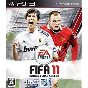 FIFA 11 ワールドクラスサッカー