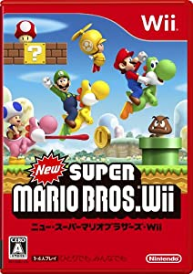 ニュー・スーパーマリオブラザーズ・Wii