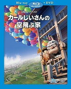 カールじいさんの空飛ぶ家/ブルーレイ(本編DVD付) [Blu-ray