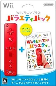 Wiiリモコンプラス バラエティパック / 任天堂