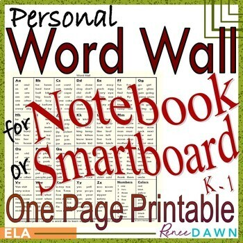 Personal Word Wall - Word Wall Printable by Renee Dawn TpT