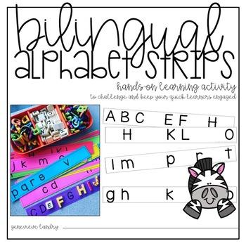 Alphabet Strip Print Teaching Resources Teachers Pay Teachers