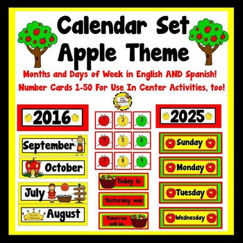 Apple Theme Calendar Set (English and Spanish included!) by