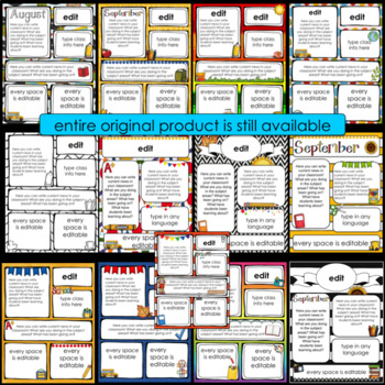 Back to School Newsletter Templates ~ Editable by TxTeach22 TpT