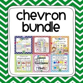 Chevron Classroom Organization and Decor Bundled Collection TpT
