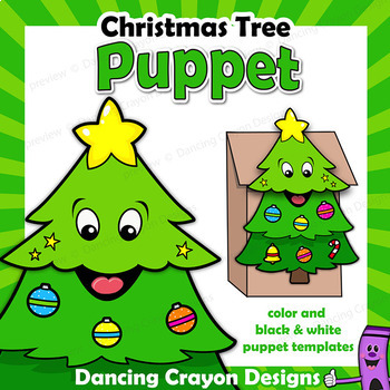 Christmas Tree Craft Activity Printable Paper Bag Puppet TpT