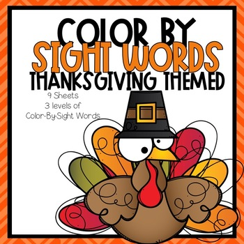 Color-By-Sight Word Thanksgiving Themed by CreatedbyMarloJ TpT