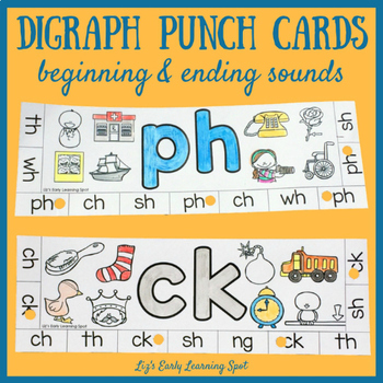 Digraph Punch Cards with Beginning and Ending Sounds Pictures TpT - punch cards
