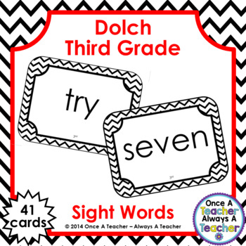 Dolch Third Grade Sight Word Flash Cards (with Chevron Frame) TpT