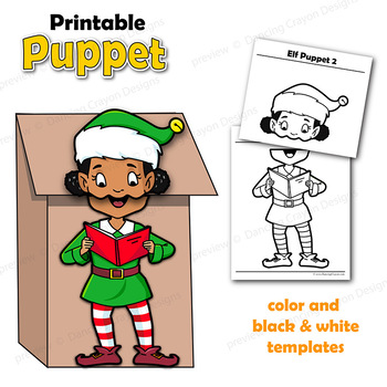 Christmas Elf Craft Printable Paper Bag Puppet Template TpT