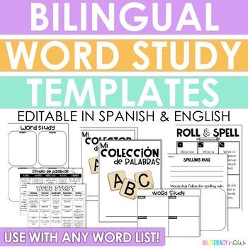 English  Spanish Word Study Templates, Menus  Starter Kit BUNDLE!