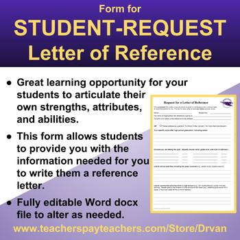 Form for Student-Request Letter of Reference by drvan TpT