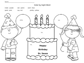 Happy Birthday Dr Seuss Color By Sight Word Freebie By